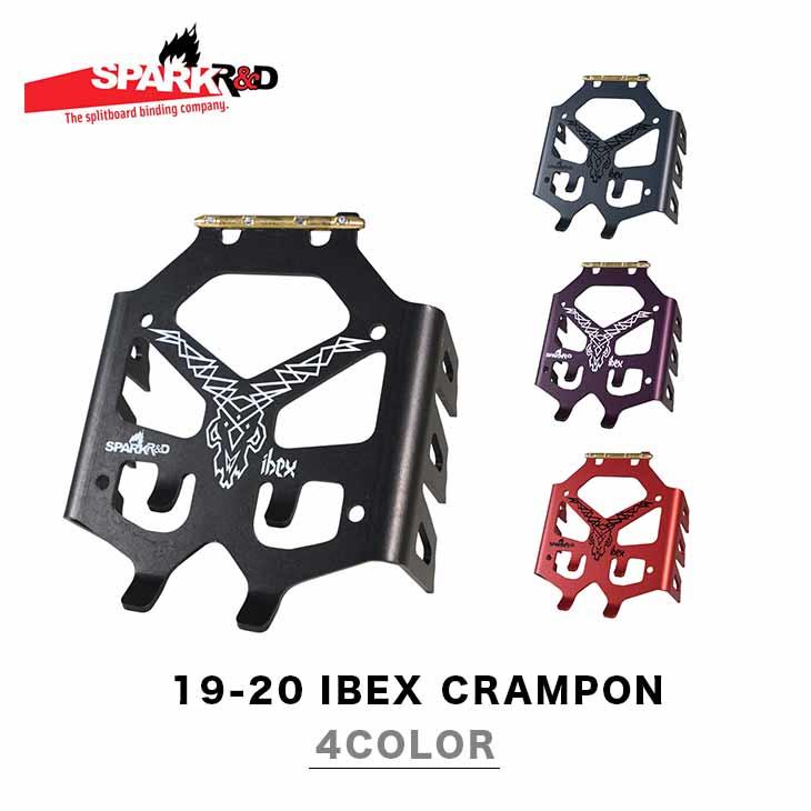 Crampons IBEX para splitboard